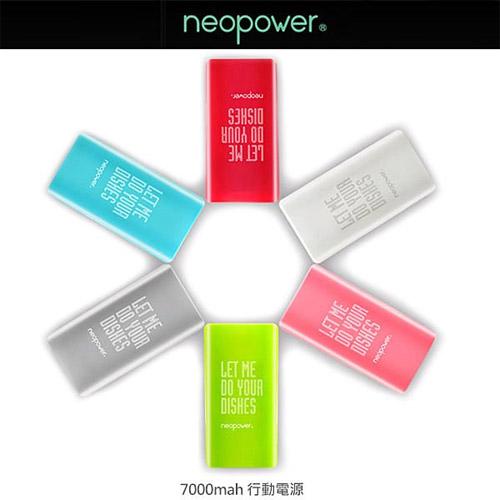 【Neopower】Neo S7 PRO 7000mAh 行動電源