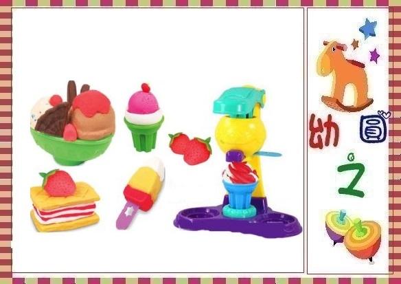 *幼之圓*彩泥雙色冰淇淋DIY玩具~開冰店賣冰棒冰淇淋囉~黏土DIY玩具~安全無毒