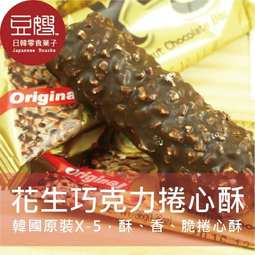 豆嫂韓國零食X-5花生巧克力捲心酥人氣推薦