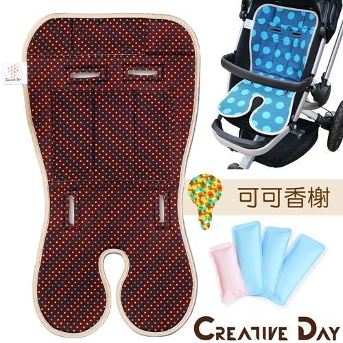 Baby Seater嬰兒專用涼感墊推車涼墊香榭可可日本專利保冰袋C&D宅一起MIT台灣製饗樂生活