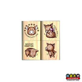 【收藏天地】Micia四入印章組*古典小豬∕ 印章 擺飾 送禮 趣味 文具 創意 觀光 記念品