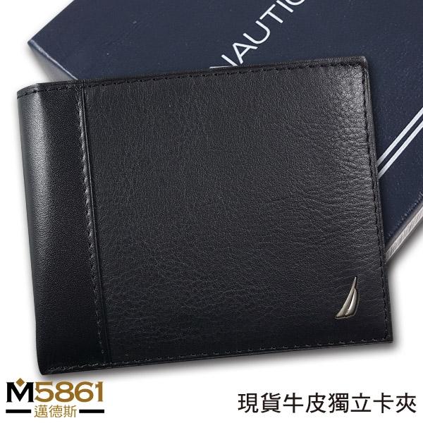 【Nautica】男皮夾 短夾 荔紋 牛皮夾 多卡夾 獨立卡夾 大鈔夾 品牌盒裝/黑色