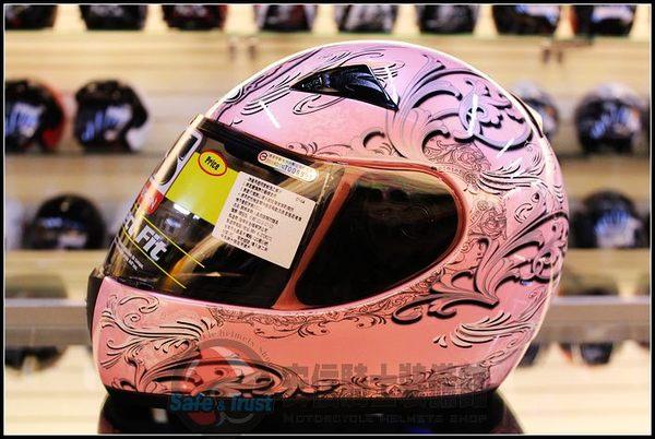 中壢安信ZEUS瑞獅安全帽ZS-2000C F34粉紅小帽殼設計小頭型女性小孩適用