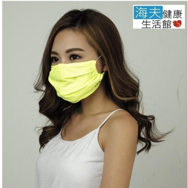 海夫健康生活館HOII SunSoul后益涼感防曬口罩UPF50黃光黃