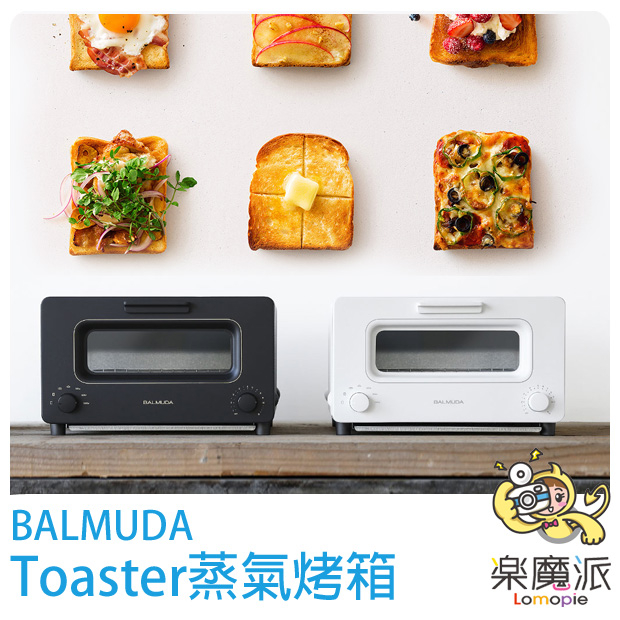 日本代購BALMUDA百慕達The Toaster K01E蒸氣烤麵包機吐司機烤箱簡約設計烤吐司神器