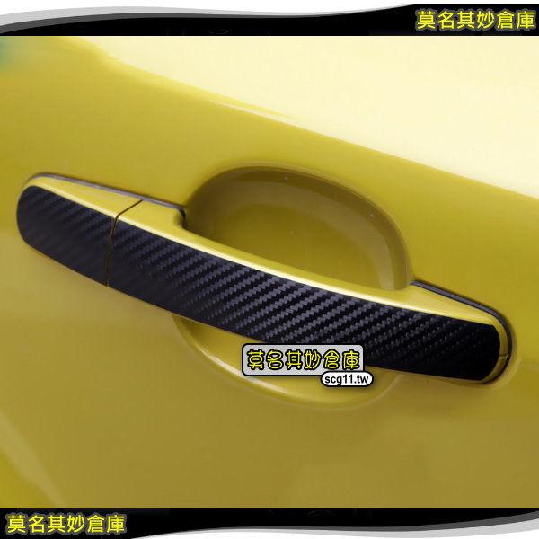 KL039 莫名其妙倉庫【卡夢把手貼】2013 Ford 福特 New KUGA 配件空力套件 外觀件