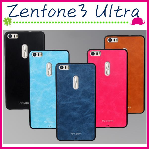 Asus Zenfone3 Ultra ZU680KL 6.8吋逸彩純色系列手機殼貼皮保護殼矽膠手機套保護套復古皮紋背蓋