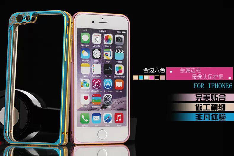 現貨蘋果iphone 6s plus手機殼蘋果iphone 6s金屬邊框保護套攝像保護圈簡約外殼包邊