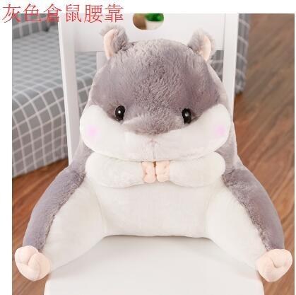 幸福居*可愛卡通倉鼠抱枕靠墊辦公室腰靠椅子護腰枕家用臥室床頭大號靠背(小號:45x40cm)
