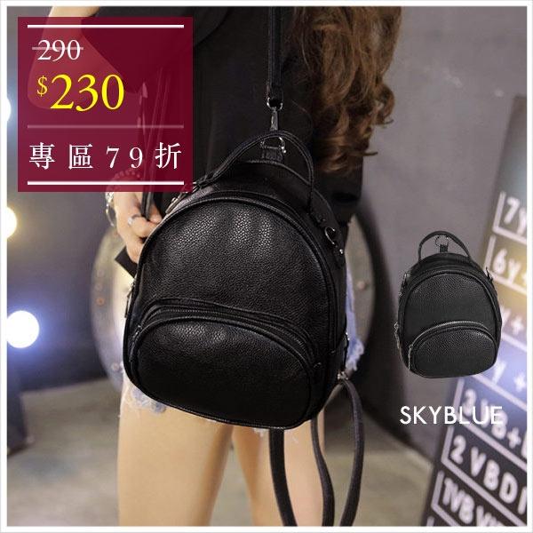後背包-簡約前口袋荔枝皮革兩用斜背後背包-單一款-A12121055-天藍小舖