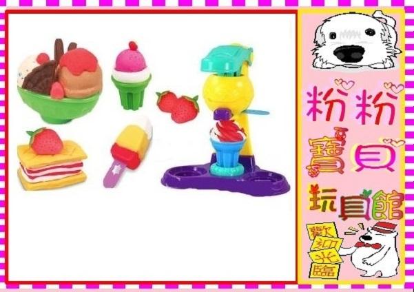*粉粉寶貝玩具*彩泥雙色冰淇淋DIY玩具~開冰店賣冰棒冰淇淋囉~黏土DIY玩具~安全無毒