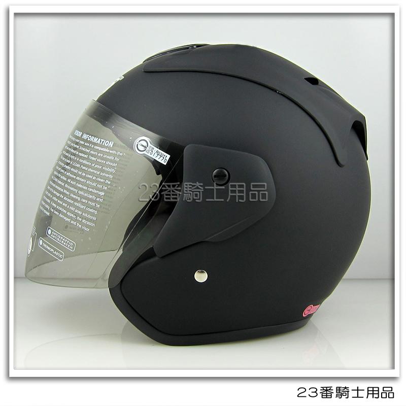 GP5 A613素色3 4罩安全帽消光黑內襯全可拆洗免運費