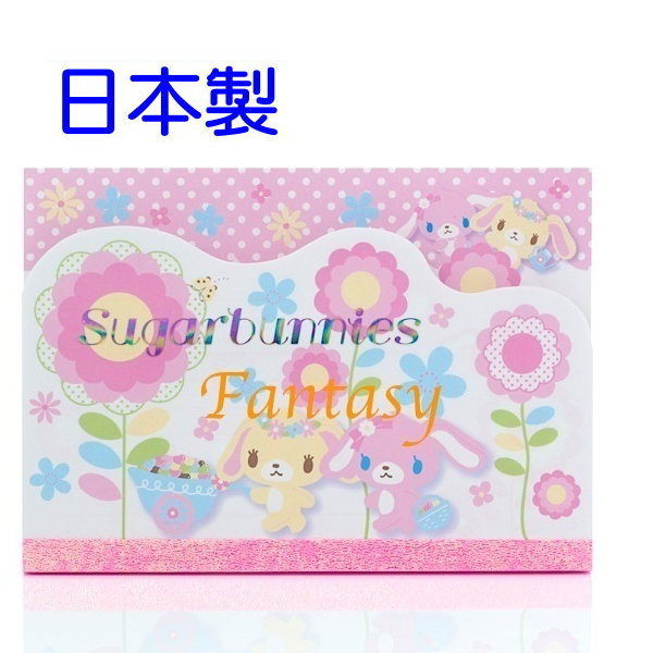 日本製焦糖兔點心兔花花便條紙本185124蜜糖邦妮玩之內
