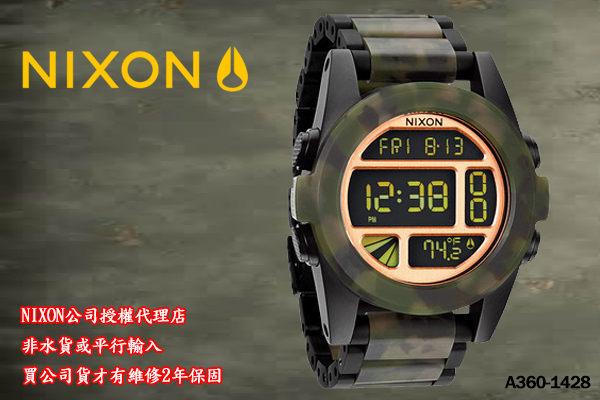 【時間道】[NIXON]運動風格電子腕錶/迷彩軍綠 (A360-1428)免運費