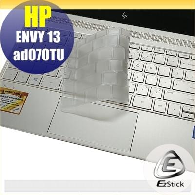 Ezstick HP Envy 13 13-ad070TU奈米銀抗菌TPU鍵盤保護膜