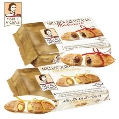 義大利維西尼千層酥系列餅乾櫻桃飾品20889