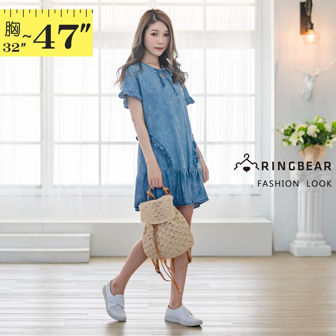 牛仔連身裙--俏麗休閒綁帶圓領開V木耳邊設計荷葉下擺牛仔洋裝(藍M-3L)-D569眼圈熊中大尺碼