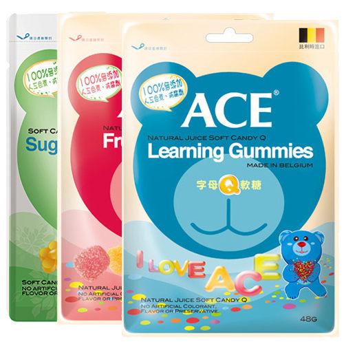 ACE Q軟糖48G水果字母無糖3種口味