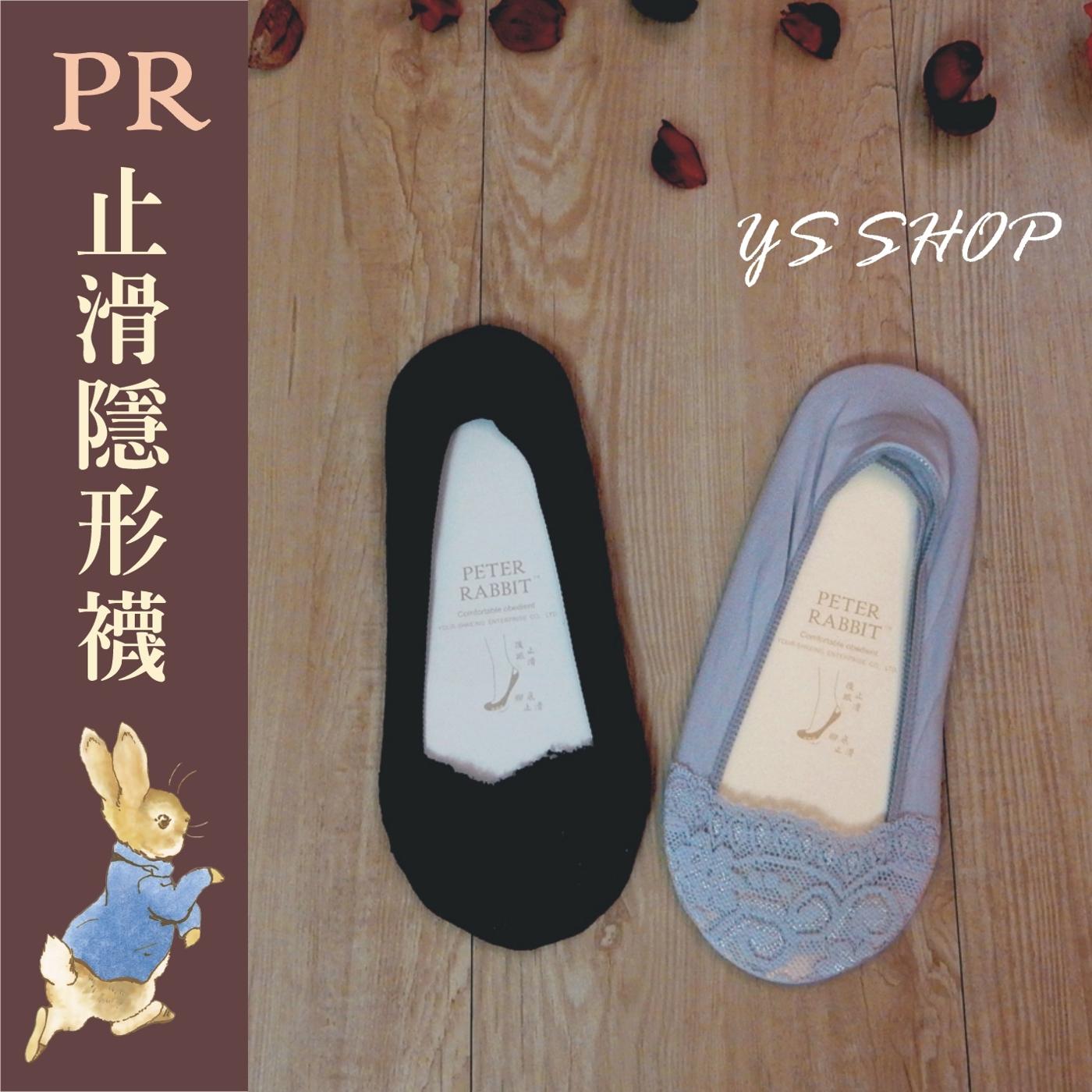 比得兔/彼得兔 防滑隱形襪 (腳底 後跟止滑) - SK751(共2色)【YS SHOP】