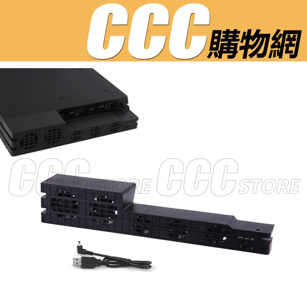 PS4 PRO主機渦輪風扇溫控散熱風扇自控恆溫散熱ps4 pro主機風扇平放式