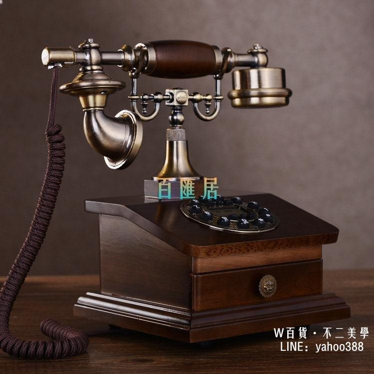 仿古電話機座機歐式電話機復古電話機創意電話機(96)