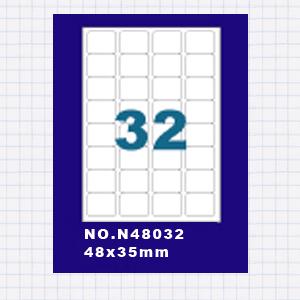 (5包)A4標籤貼紙4欄8列 / 50張入 四邊圓角留邊 雷射.噴墨.點距陣各式 列表機專用 標籤貼紙No.N48032