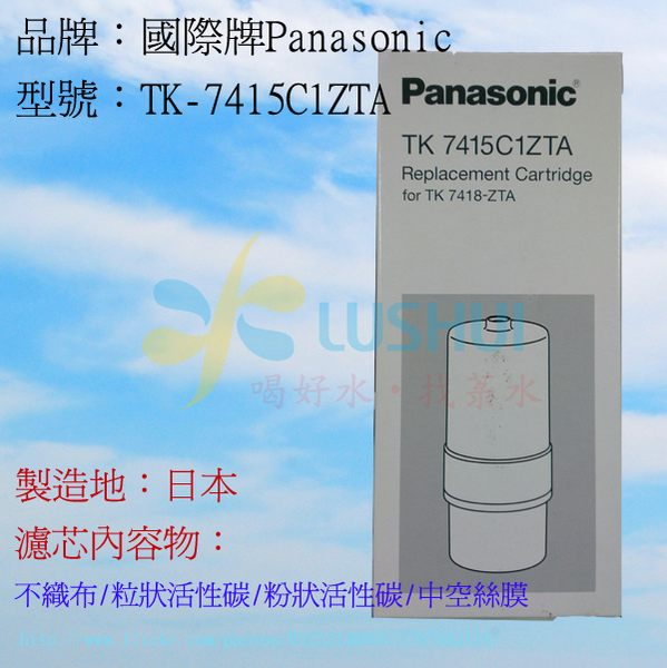 TK-7205.TK-7215.TK-7206.TK-7208.TK-7405.TK-7406.TK-7408.TK-7418.TK-7426.TK-8030.TK-8032.TK-8232.PJ-A37.PJ-A38.PJ-A201.PJ-A202