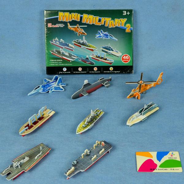 佳廷家庭 親子DIY紙模型3D立體勞作立體拼圖專賣店 飛機坦克航艦 迷你軍事8款裝2 樂立方S3023