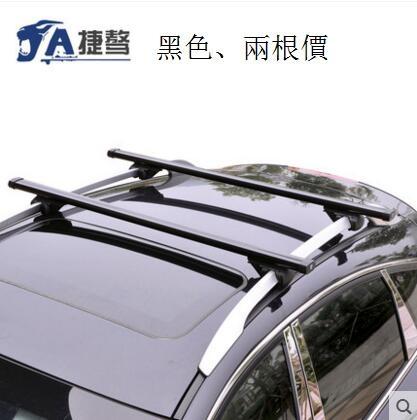 熊孩子江淮和悅RS瑞鷹改裝專用行李架橫桿鋁合金車頂架主圖款