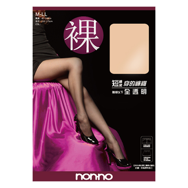 儂儂non no(6700)裸 全透明褲襪(1件入) 黑色/膚色 兩色可選【小三美日】