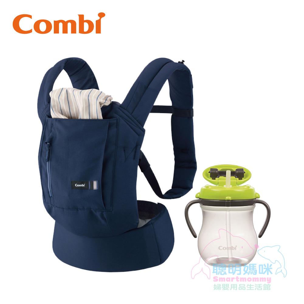 康貝Combi JOIN減壓型揹巾藍色teteo吸管葫蘆喝水訓練杯