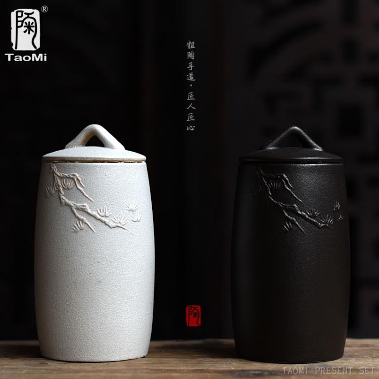 超豐國際粗陶茶葉罐陶瓷大號密封儲存罐紅茶鐵觀音陶瓷罐茶1入
