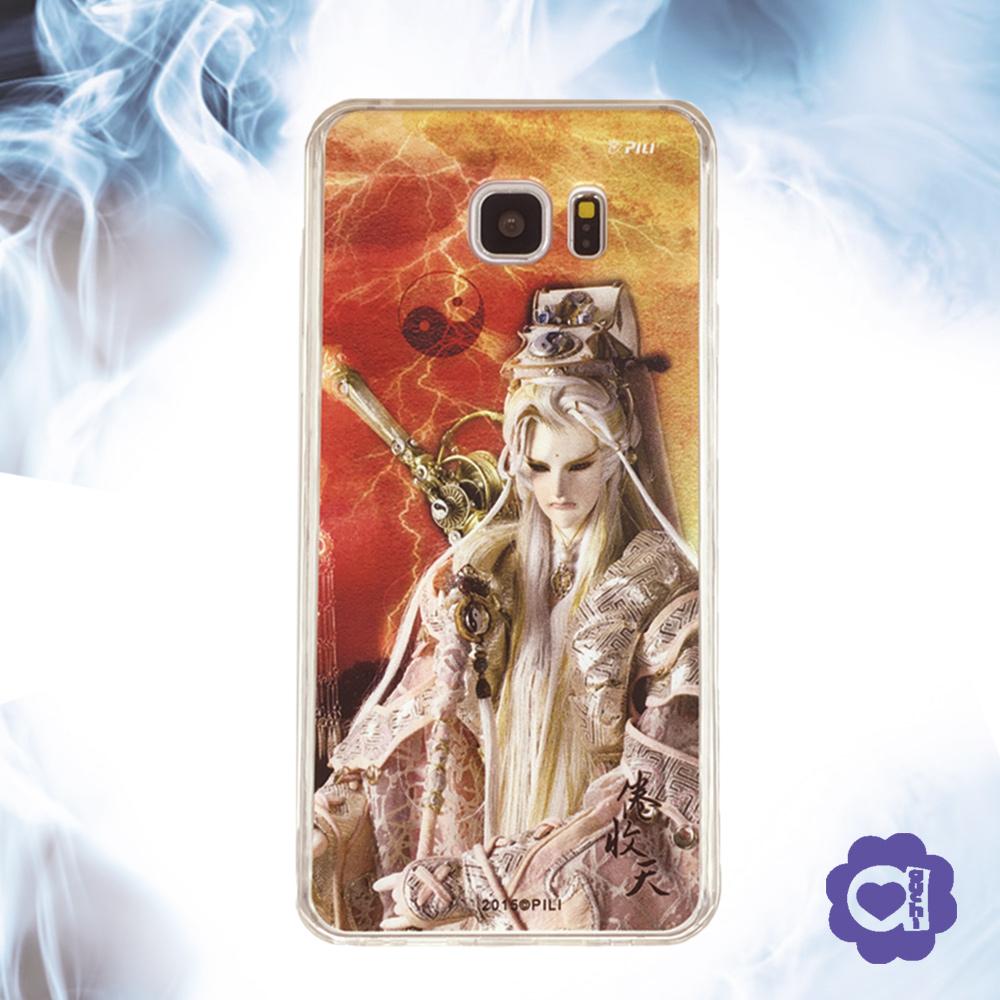 亞古奇X霹靂倦收天Samsung全系列Note 5 A8 S7 S7edge J7雙料材質手機殼