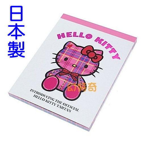 日本製KITTY 蘇格蘭格紋系列便條紙813768【玩之內】35周年限定稀品
