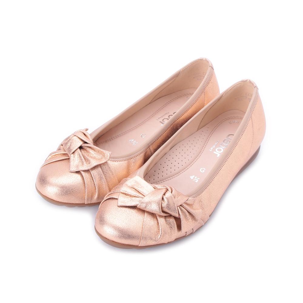 德國 GABOR 抓皺蝴蝶平底鞋 粉 22.629.61 女鞋