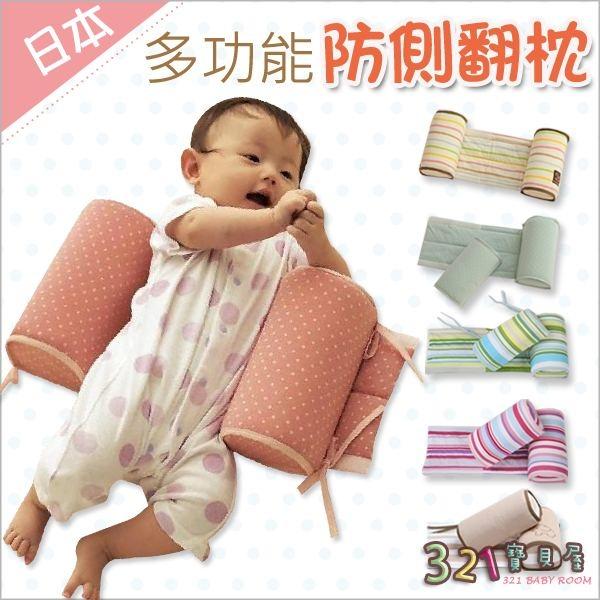 SANDESICA兒童枕頭嬰兒枕-新生兒哺乳枕防側翻定型枕-321寶貝屋