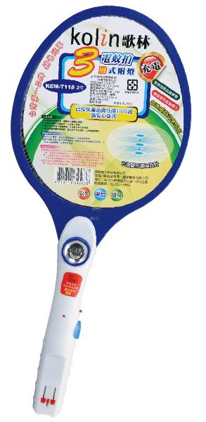 【歌林】三層充電式電蚊拍(附燈)2代/KEM-T118