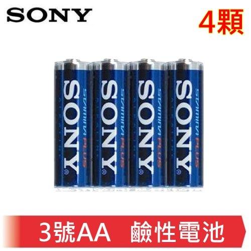 免運費加碼贈3號電池收納盒X1個SONY高效能3號AA鹼性電池一次性電池X4顆