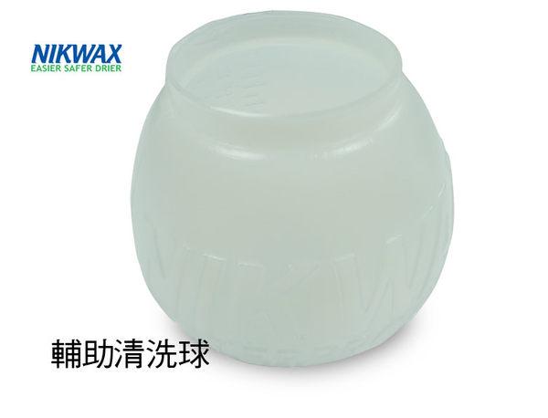 NIKWAX 輔助清洗球WBALL/城市綠洲(洗衣機.洗衣精.清潔劑)