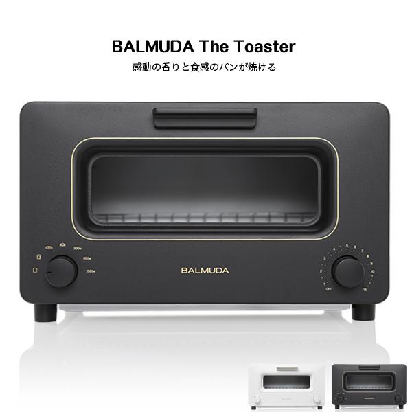 日本必買烤箱烤麵包機U0085 BALMUDA蒸氣麵包機收納專科