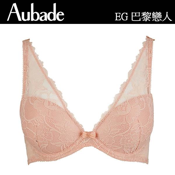 Aubade-巴黎戀人B-C水滴蕾絲有襯內衣嫩粉橘EG