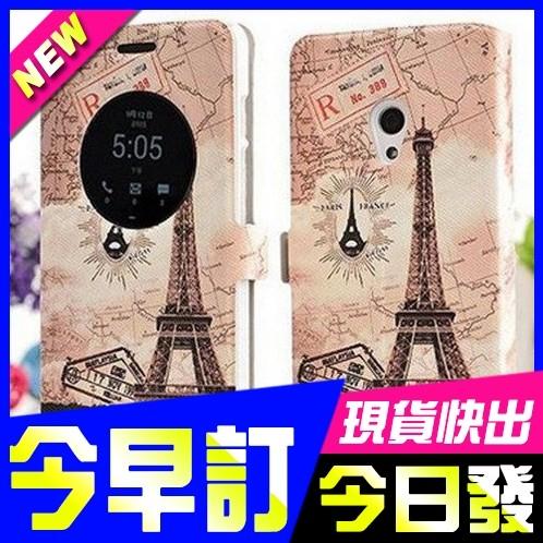 現貨禮物彩繪卡通皮套華碩zenfone 5直架智能視窗皮套手機皮套