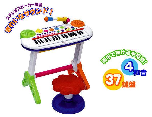 美馨兒*Toyroyal樂雅新電子琴2380元