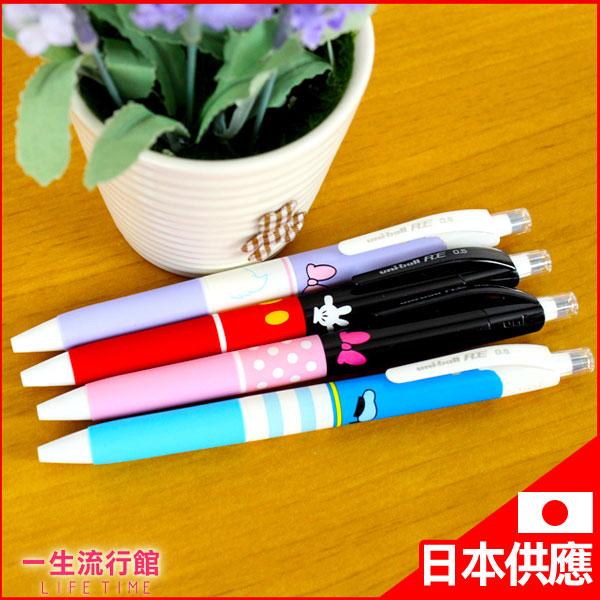 《4入一組》日本 UNI -ball 迪士尼 米奇 R:E 擦擦筆 摩擦筆 魔擦筆 原子筆 C09076
