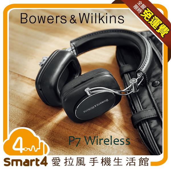 愛拉風X藍牙耳機B&W Bowers Wilkins P7 Wireless旗艦款無線耳罩式可通話可撥放19小時