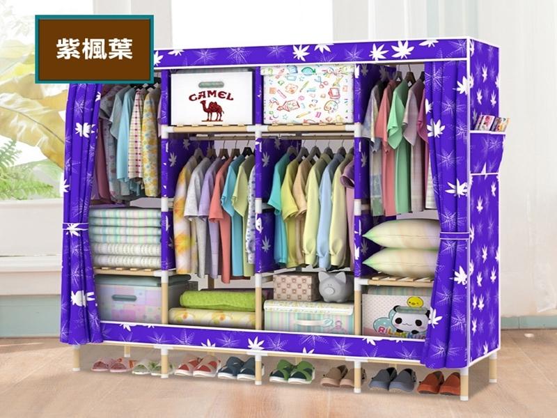 1.7A實木衣櫃DIY組裝拉簾側開式防水牛津布原木加大衣櫥四排置物櫃