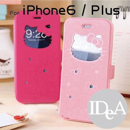 Sanrio三麗鷗iPhone6 Plus Hello Kitty大頭剪影開窗皮保護套凱蒂貓矽膠手機軟殼KT APPLE蘋果六