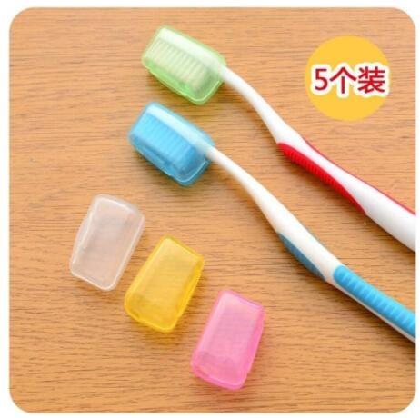 [Mini style] 出國旅遊必備!戶外旅行抗菌潔淨5色牙刷套(5入) 牙刷 套 盒 防菌 生活 小物
