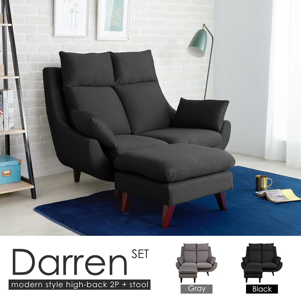 達倫現代風高背機能雙人+凳L型沙發-2色(HY1/HY9421雙人灰色/黑色沙發+小腳凳)【obis】