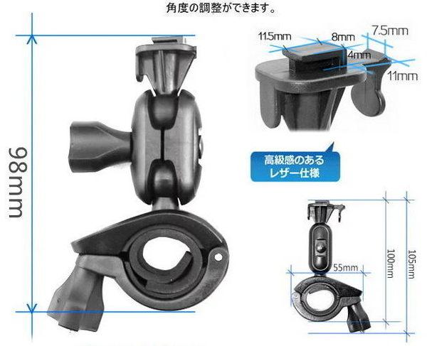 專利t型後視鏡支架環扣式支架扣環式支架行車紀錄器支架:掃瞄者創見transcend drivepro 200 fhd-850 a7